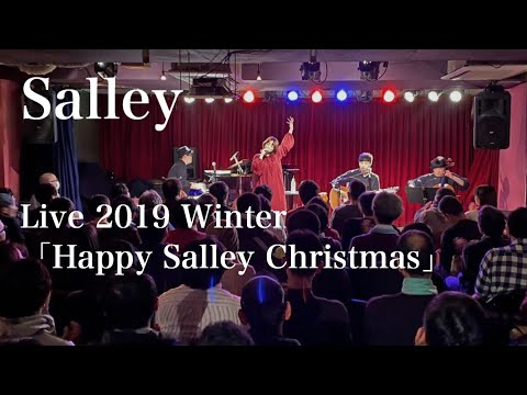 Salley Live 2019 Winter[Happy Salley Christmas]