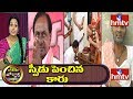 TRS Clean Sweep in Telangana Local Body Elections | Jordar News Full Episode | hmtv