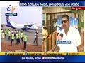 First Kurnool -Vizag flight take off at Airport at Orvakal- Min Bugganna, Gorantla Madhav
