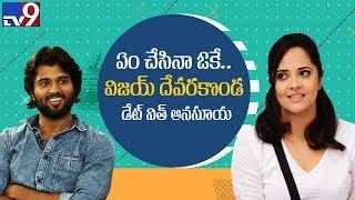 Vijay Deverakonda in 'A Date With Anasuya'- Interview..