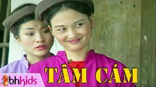 Tấm Cám - Phim Truyện Cổ Tích Việt Nam [HD 1080p]