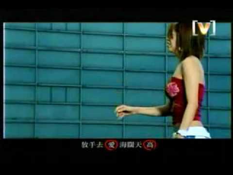 戴愛玲《對的人》完整版MV