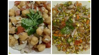 2 Healthy TastSalad Recipes for Weight Loss || Chickpea Salad || Moong Sprouts Salad