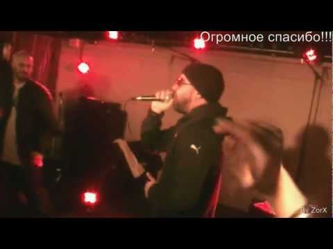 Многоточие Киев 10.03.12 [Истомок...]