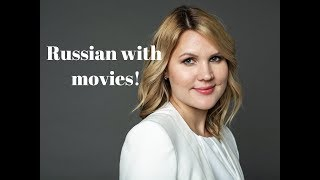 """Learn Russian with movies: 'Breakfast at Daddy's' - """"Завтрак у папы"""" #1"""