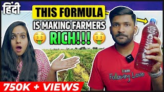 Farmers can be RICH using this FORMULA ft @The Art of Living | Natural Farming | Abhi and Niyu