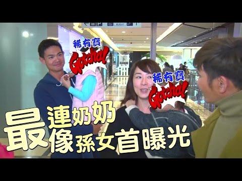 連勝武前世情人復刻連奶奶 妻扮虎媽馭2千金 | 台灣蘋果日報