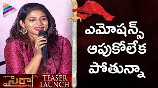 Chiranjeevi Daughter Sushmitha Speech @ Sye Raa Teaser Lau..