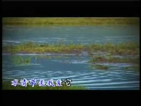 【美麗的草原我的家】 刀郎
