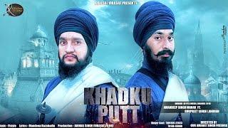 Khadku Putt – Amandeep Singh Manak Punjabi Video Download New Video HD