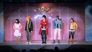 Kaizoku Sentai Gokaiger Premiere Presentation