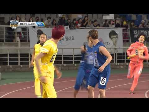 [HOT] 아이돌 스타 육상풋살양궁 선수권대회 2부 K-Pop Star Championships - 인피니트 호야, 400m 릴레이에서 엄청난 속도로 역전극 펼쳐! 20130920