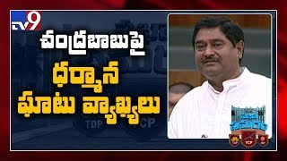 AP Assembly: Dharmana Prasada Rao Comments On Chandrababu..