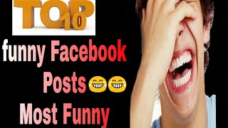 Top 10 Funny Facebook Posts So Funny 😁(Ding Dong Vedios)
