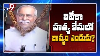 Updates: CM Jagan's cousin moves HC for CBI probe into fat..