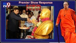 NTR Mahanayakudu Public Talk LIVE- NTR Biopic Mahanayakudu..