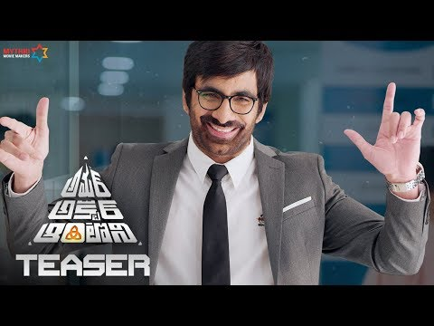 Amar-Akbar-Anthony-Teaser