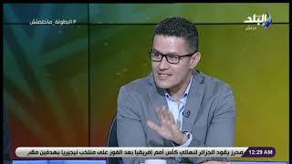 أحمد عفيفي: منتخب تونس قدم مباراة بطولية أمام السنغال .. وك ...