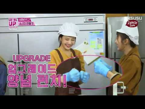 Red Velvet Seulgi Joy 'Love And Hate Relationship' (Unnie Dongsaeng)