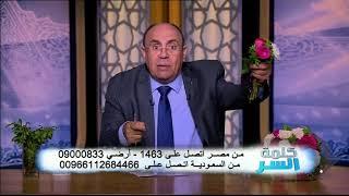 رأي الدكتور مبروك عطية على قانون الضريبة العقارية     -