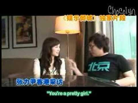 [ENGSUB] 2008.05.28 Entertainment City - Zhang Li Yin