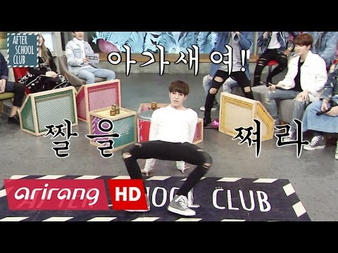 After School Club _ YUGYEOM shook up the stage (유겸이 ASC 무대를 흔들어놓으셨다!)