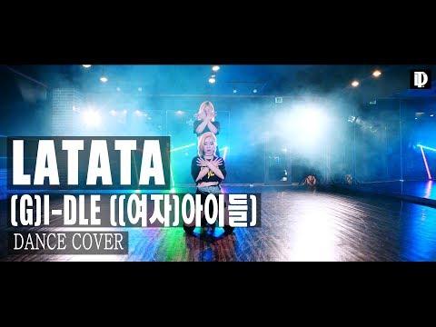 데뷔 /(G)I-DLE ((여자)아이들) _ LATATA /라타타 커버댄스 / LATATA COVER DANCE