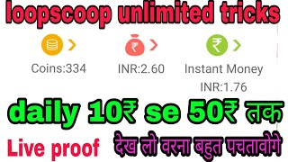 loopscoop money adder script Videos - Playxem com