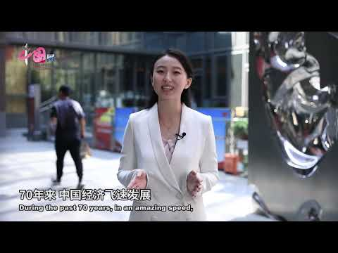 70th Anniversary: Chinese People, Chinese Dream