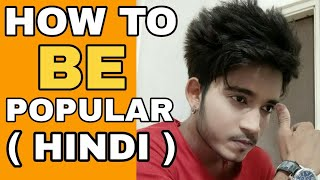 How To Become Famous In College | Hindi | 5 Ways To Make Everyone Like You