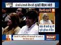 WATCH: Hows The Josh, PM Modi Asks In Uri Style