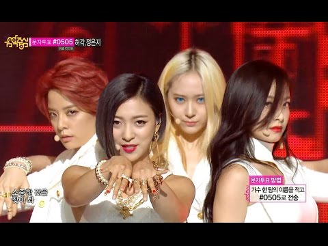 【TVPP】f(x) - Red Light (White ver.), 에프엑스 - 레드 라이트 @ Show! Music Core Live