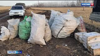 Пограничники пресекли контрабанду сигарет из Республики Казахстан