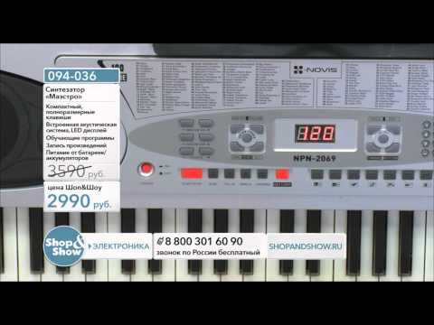 Синтезатор Elenberg Ms 6140 Инструкция