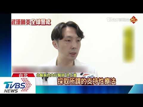 武漢肺炎「症狀」拉肚子 首例出院患者瘦12kg