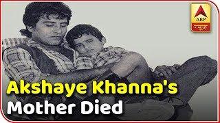Akshaye Khanna's Mother Geetanjali Khanna Dies!..