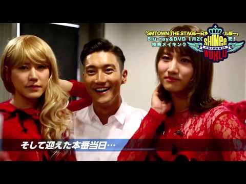 MinHo ( 민호 ) -  SMTOWN Girl's Day - Something (Changmin, Kyuhyun, Minho, Suho) [Español]