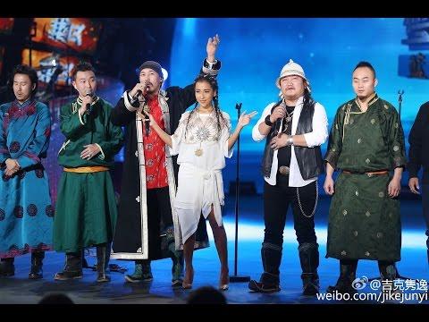 20150118 CCTV《梦想星搭档》吉克隽逸 杭盖乐队《酒歌》(彝族语和蒙古语互搭)