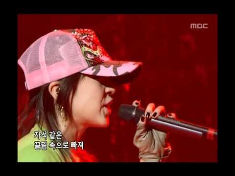 BoA - Moto, 보아 - 모토, Music Camp 20050709