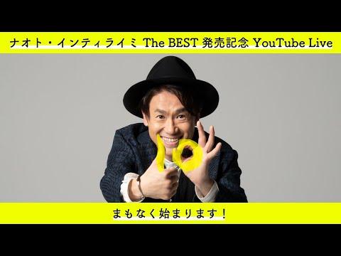 発売日ダヨ!全員集合!YouTube生配信!