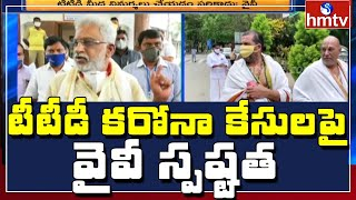 TTD Chairman YV Subba Reddy reacts on Corona cases..