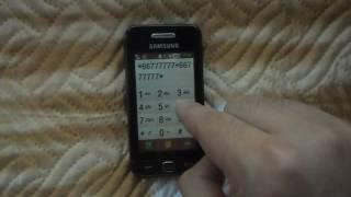 Пика – Патимейкер (Samsung Cover)