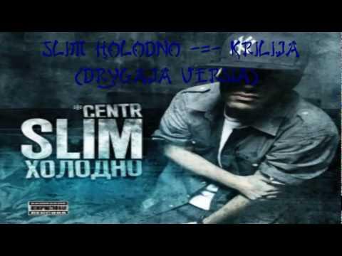 Slim Крылья (Другая Версия).flv