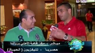 """الملاعب اليوم - لقاء مع الكابتن عماد متعب .. غضب بسبب غيابه عن المبارايات """"أنا برد فى الملعب"""""""