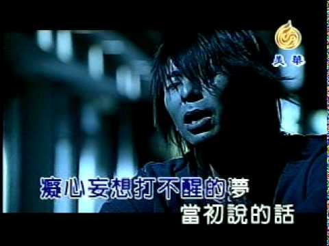 【KTV】荒山亮 - 買醉的人