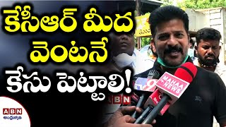 Revanth Reddy demands DGP to book case against KCR..