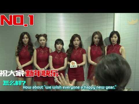 [Diadem Subs] 150204 T-ara Hunan TV Lunar New Year Greeting