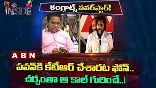 Why did KTR call Pawan Kalyan?; Inside..