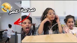 تحدي ومقلب اغرب عصائر العالم - عصير الخنزير     -