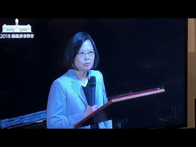 影/2018總統府音樂會移師彰化 蔡英文出席聆聽